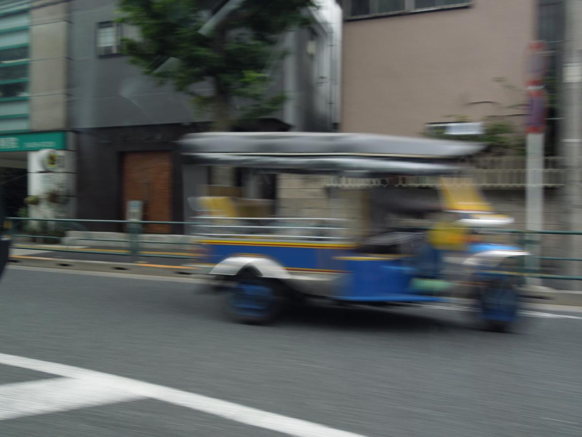 f:id:Ikegamiblog_tokyo:20210128165859j:plain