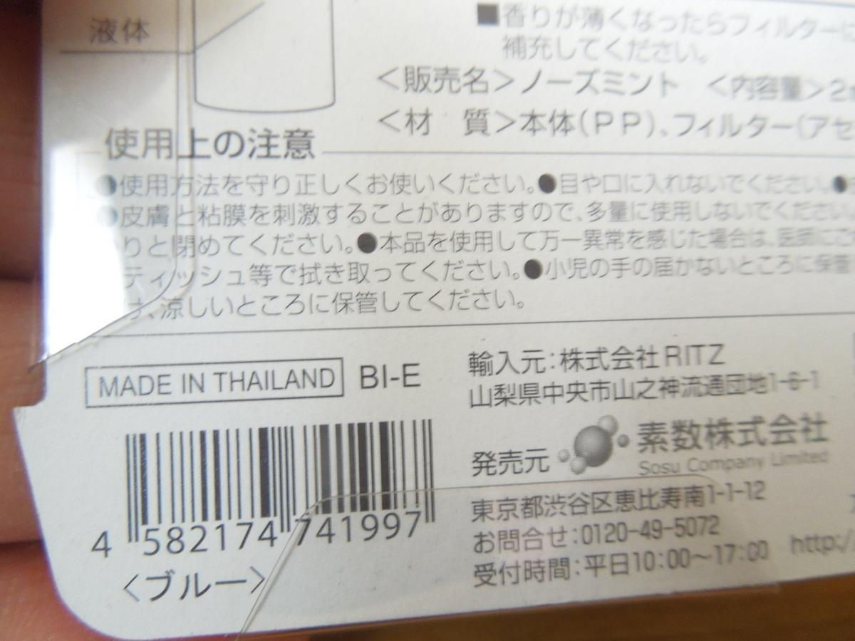 f:id:Ikegamiblog_tokyo:20210128170554j:plain
