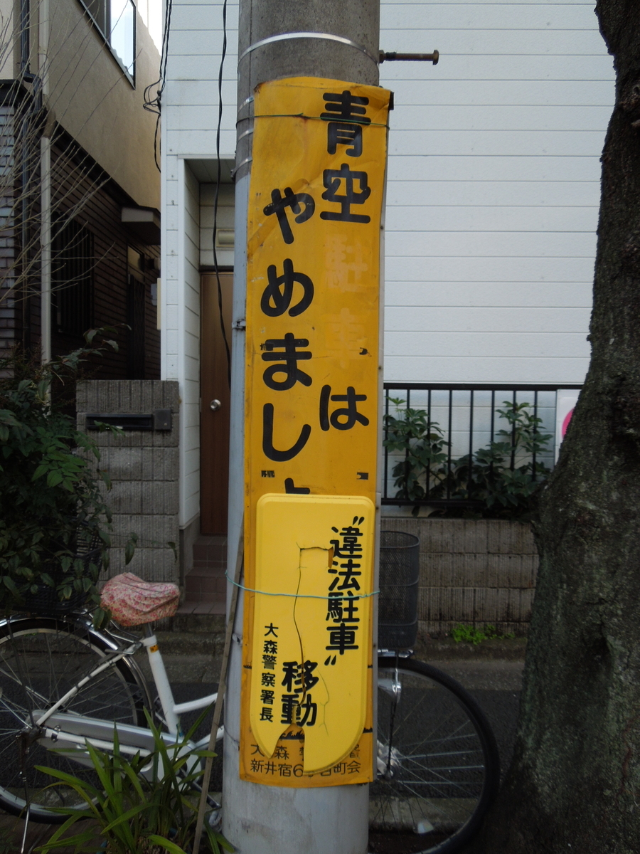 f:id:Ikegamiblog_tokyo:20210129221843j:plain