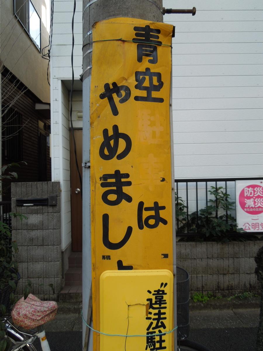 f:id:Ikegamiblog_tokyo:20210129221852j:plain