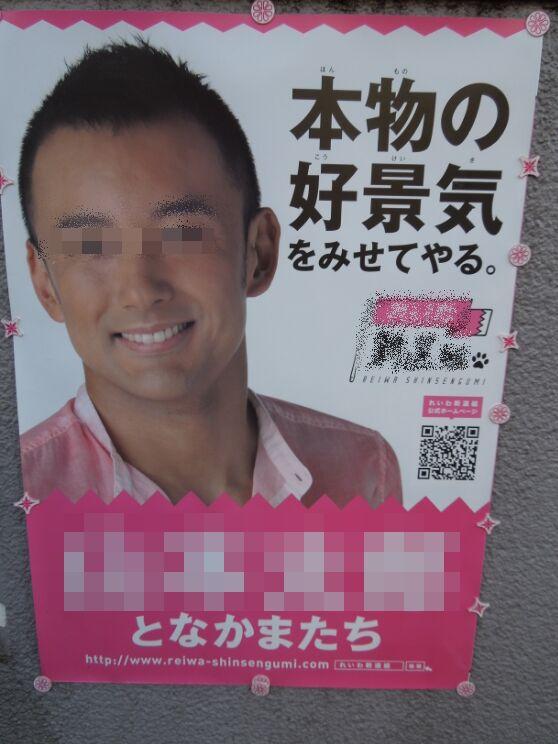 f:id:Ikegamiblog_tokyo:20210129222319j:plain