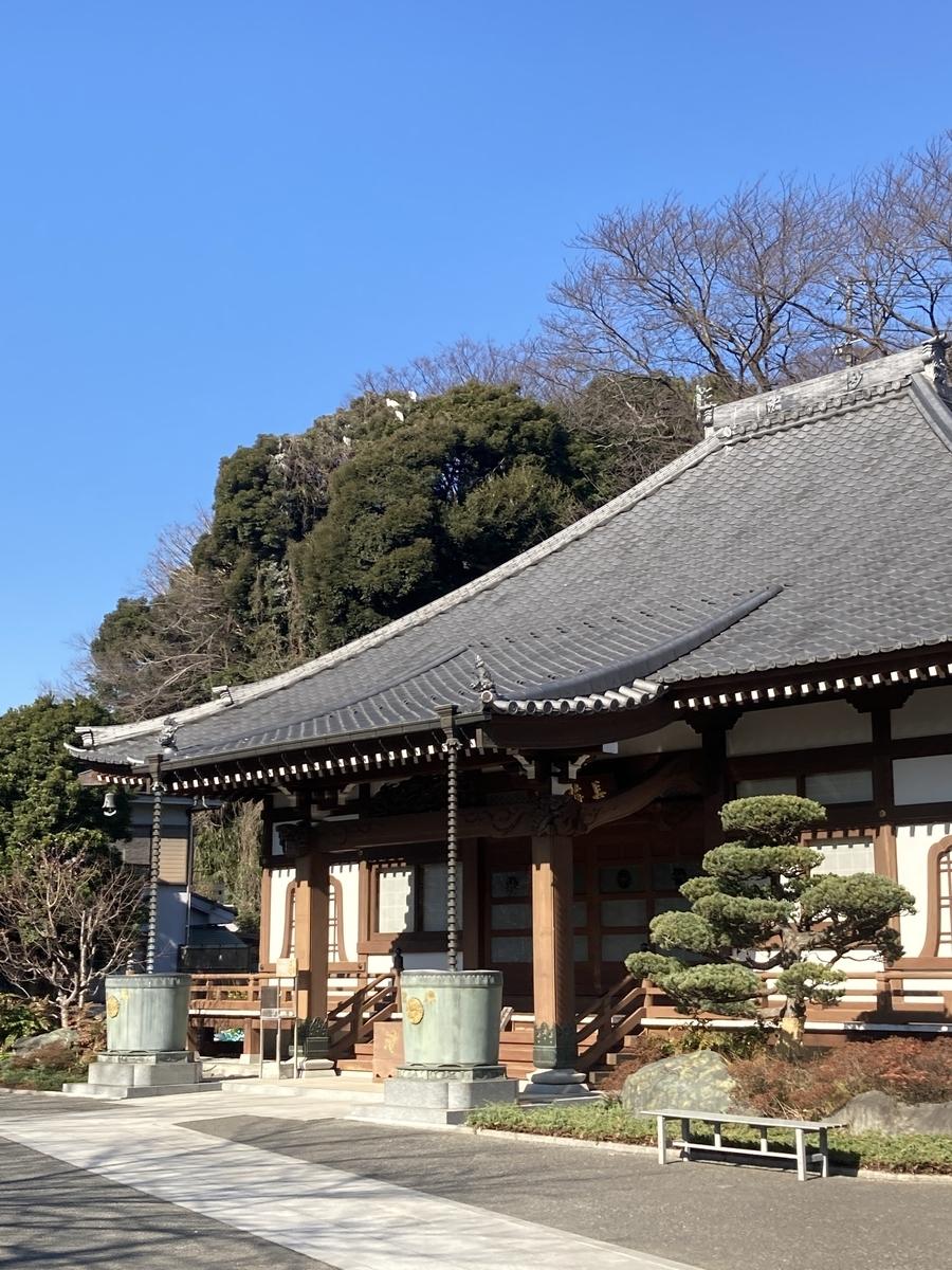 f:id:Ikegamiblog_tokyo:20210203113801j:plain