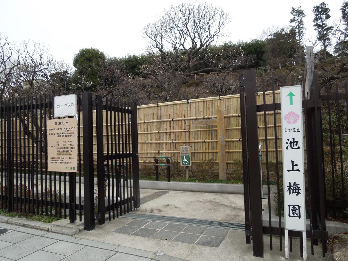 f:id:Ikegamiblog_tokyo:20210207145342j:plain