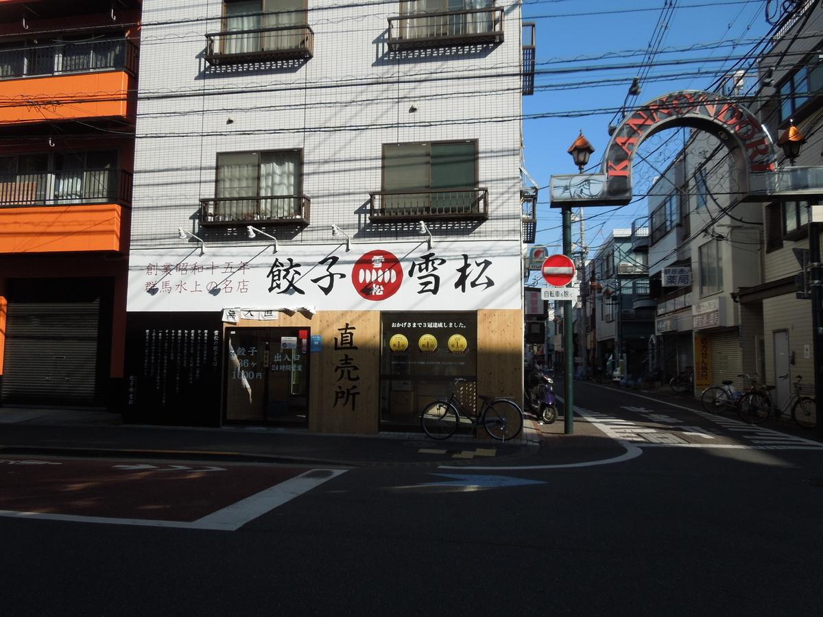 f:id:Ikegamiblog_tokyo:20210212211309j:plain