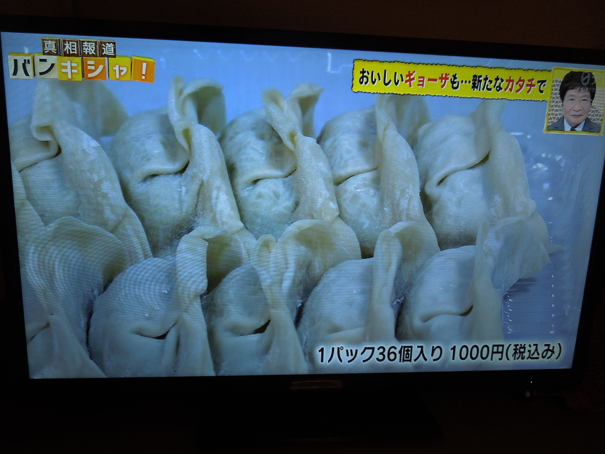 f:id:Ikegamiblog_tokyo:20210212211459j:plain