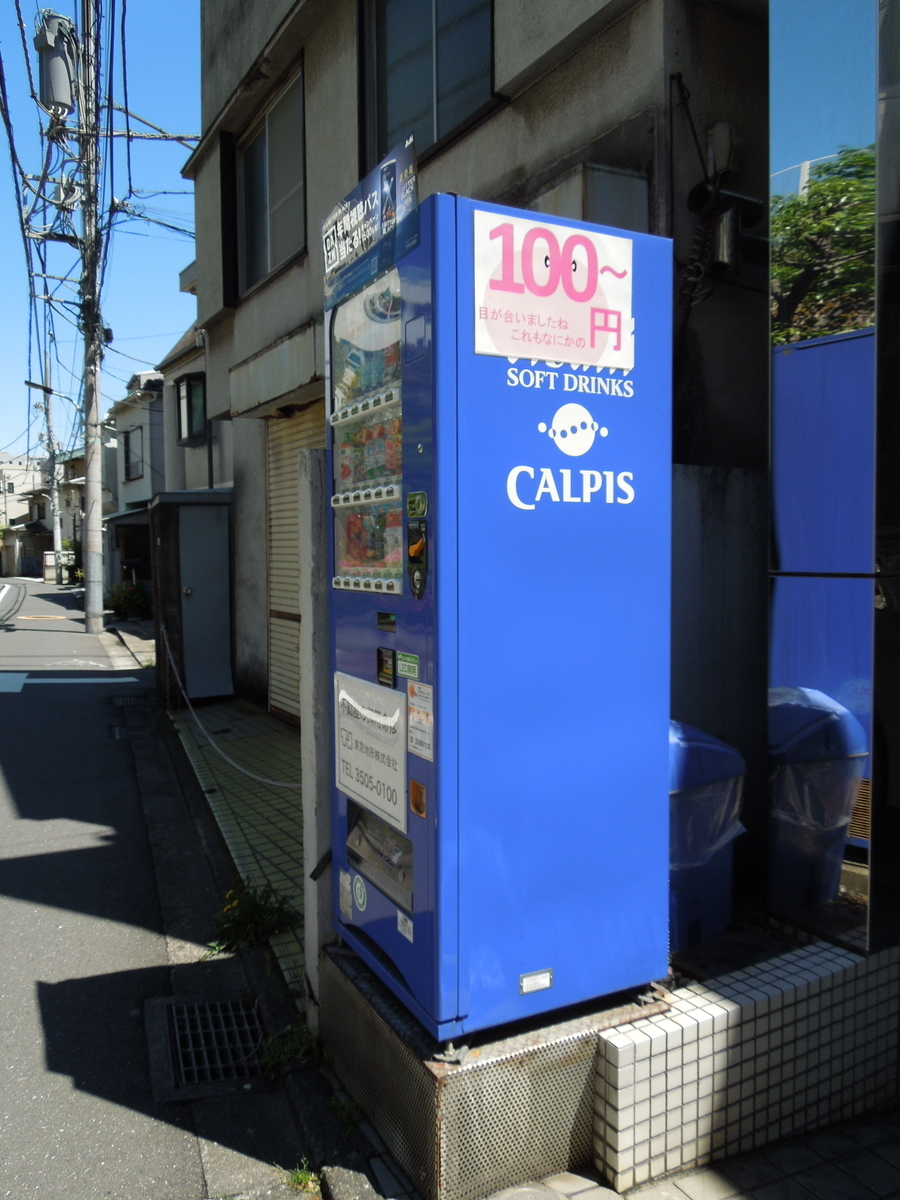 f:id:Ikegamiblog_tokyo:20210213212424j:plain