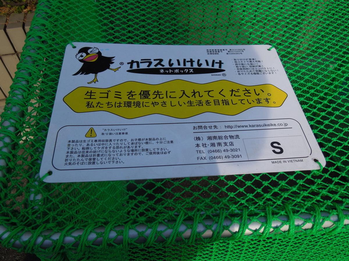 f:id:Ikegamiblog_tokyo:20210225203120j:plain