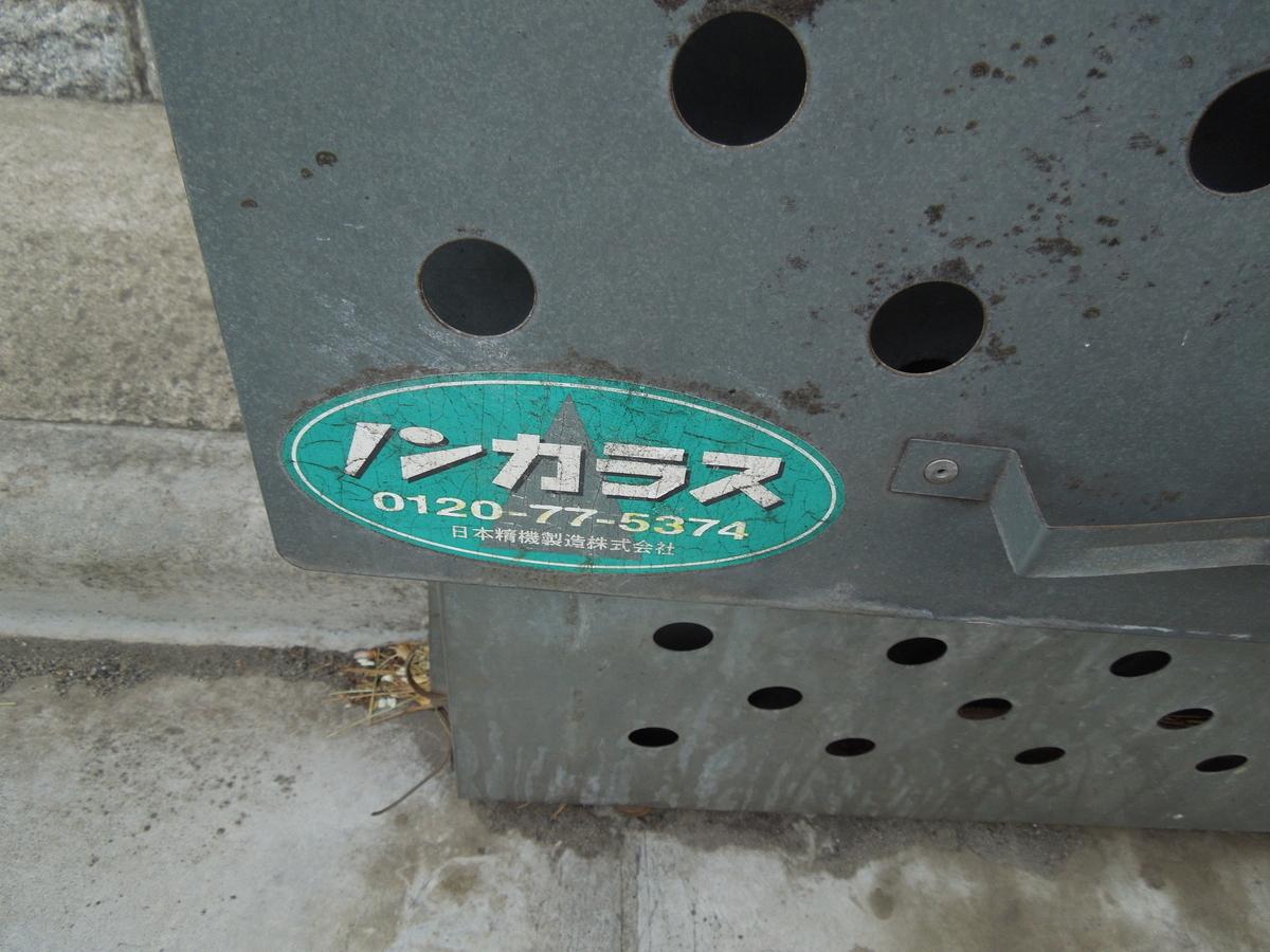 f:id:Ikegamiblog_tokyo:20210225203228j:plain