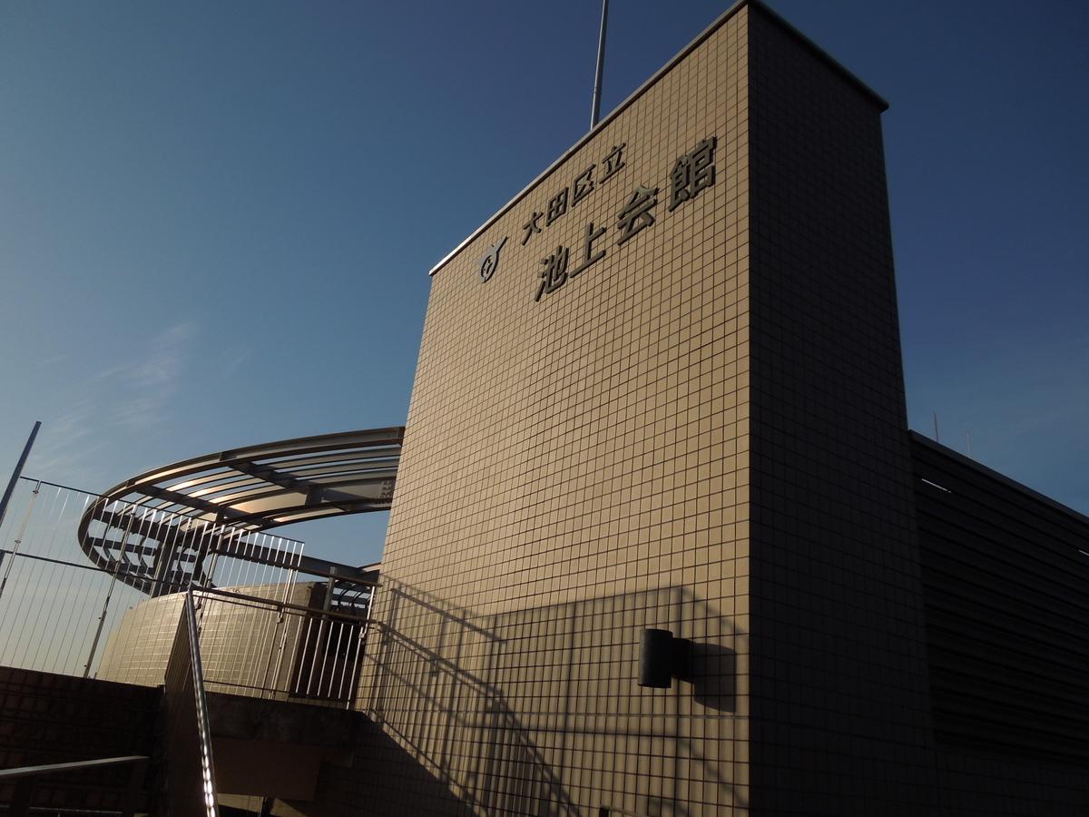 f:id:Ikegamiblog_tokyo:20210227134506j:plain