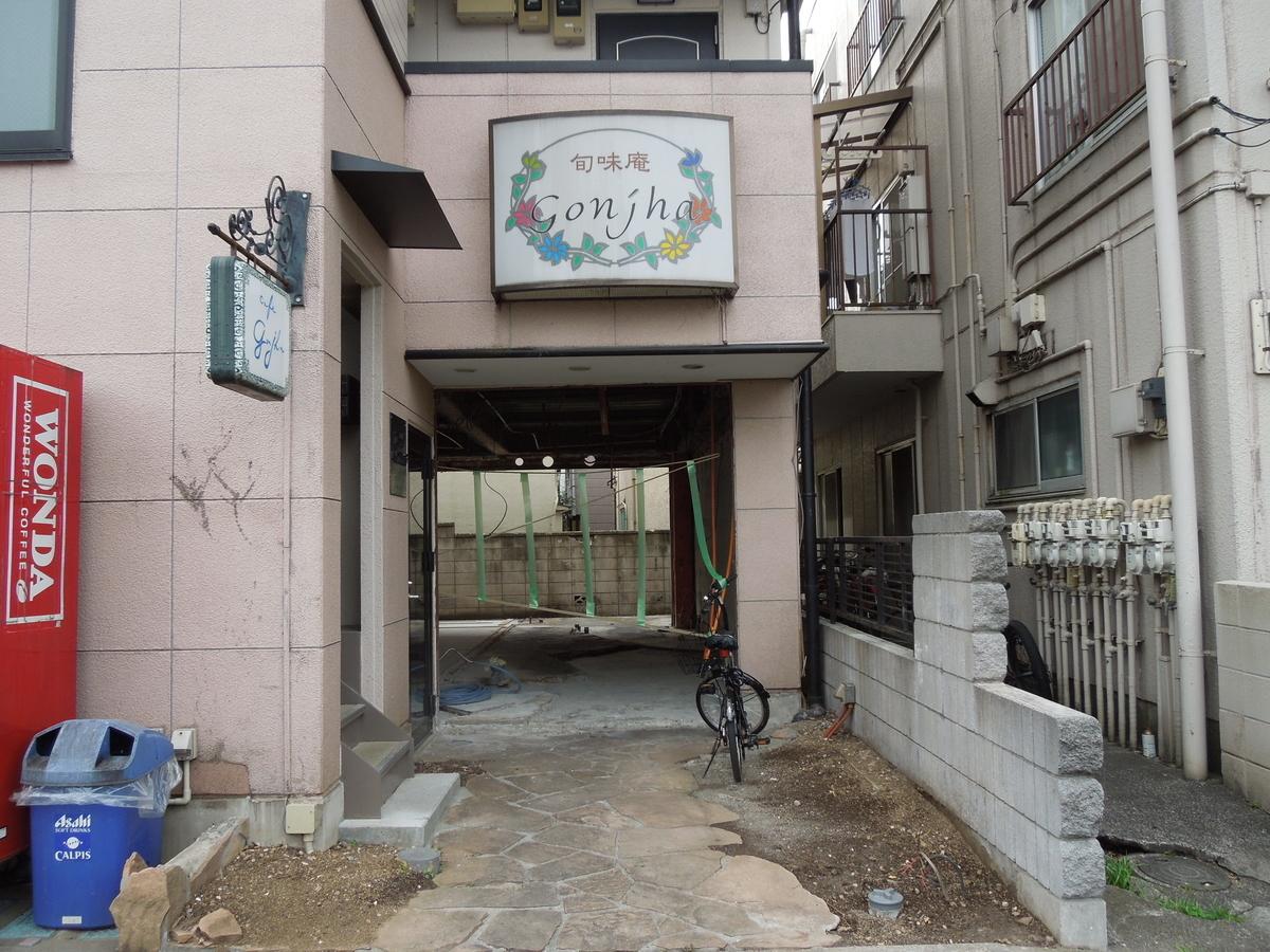 f:id:Ikegamiblog_tokyo:20210305134159j:plain
