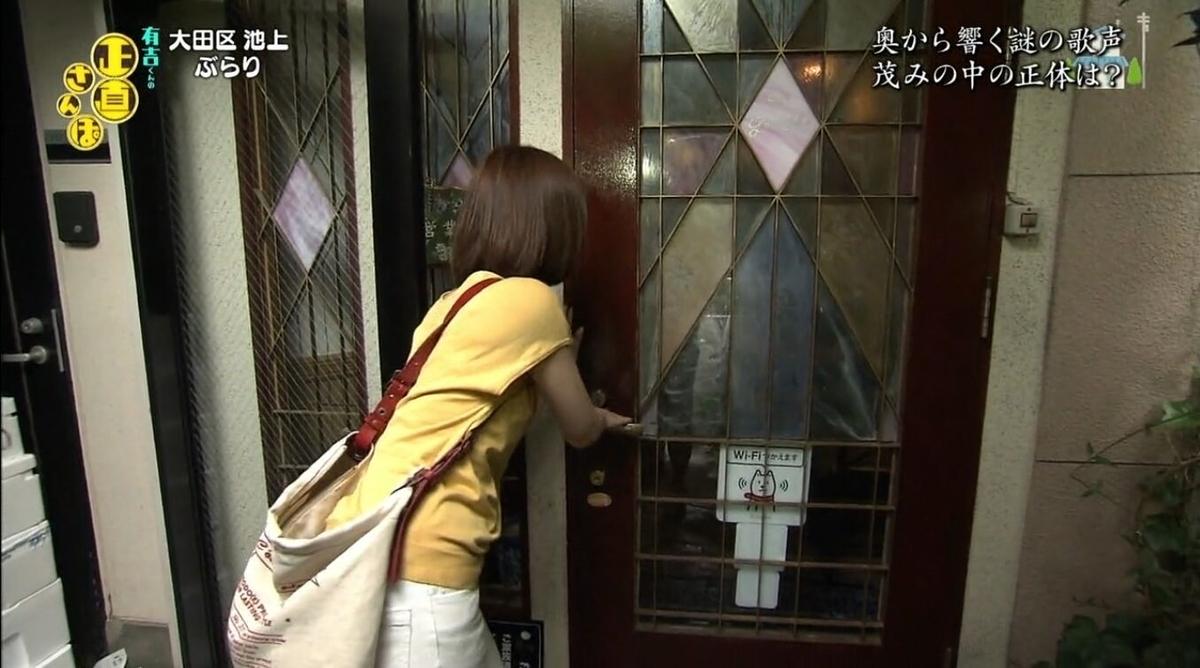 f:id:Ikegamiblog_tokyo:20210305192056j:plain
