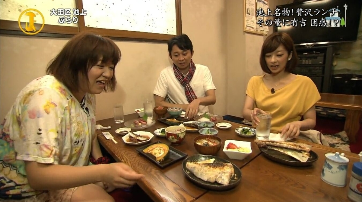 f:id:Ikegamiblog_tokyo:20210305192709j:plain