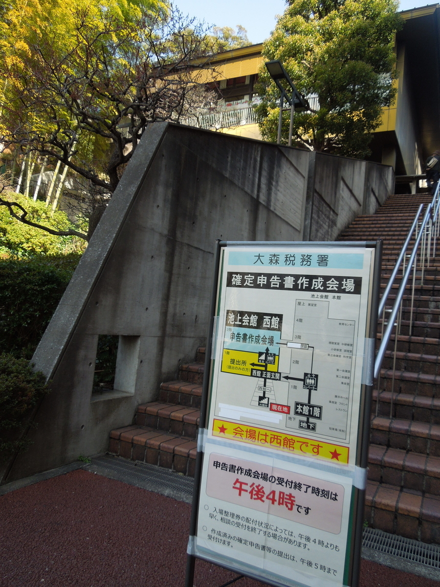 f:id:Ikegamiblog_tokyo:20210310205450j:plain
