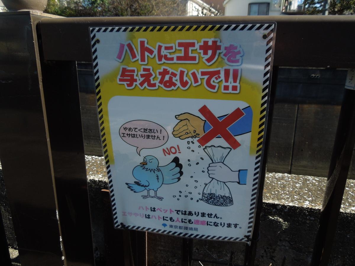 f:id:Ikegamiblog_tokyo:20210314204129j:plain