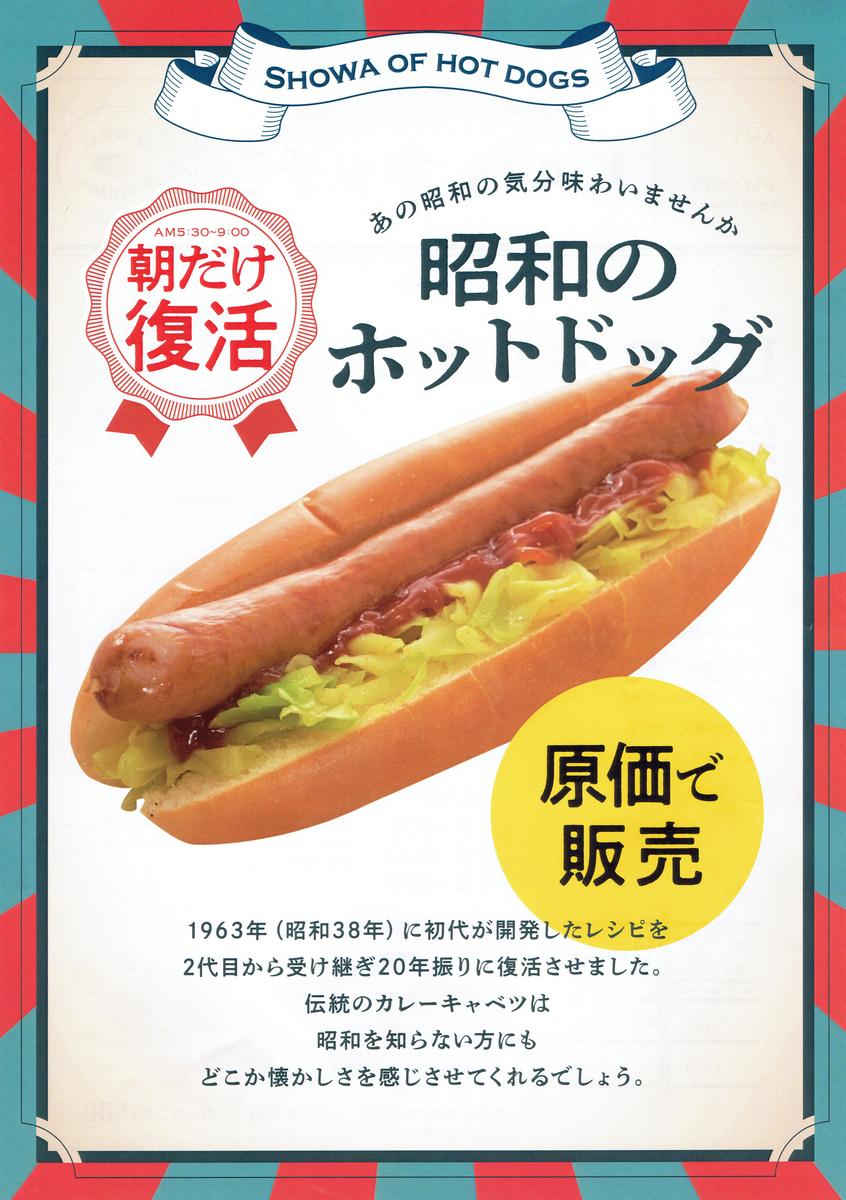f:id:Ikegamiblog_tokyo:20210320122825j:plain