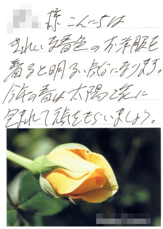 f:id:Ikegamiblog_tokyo:20210320151931j:plain