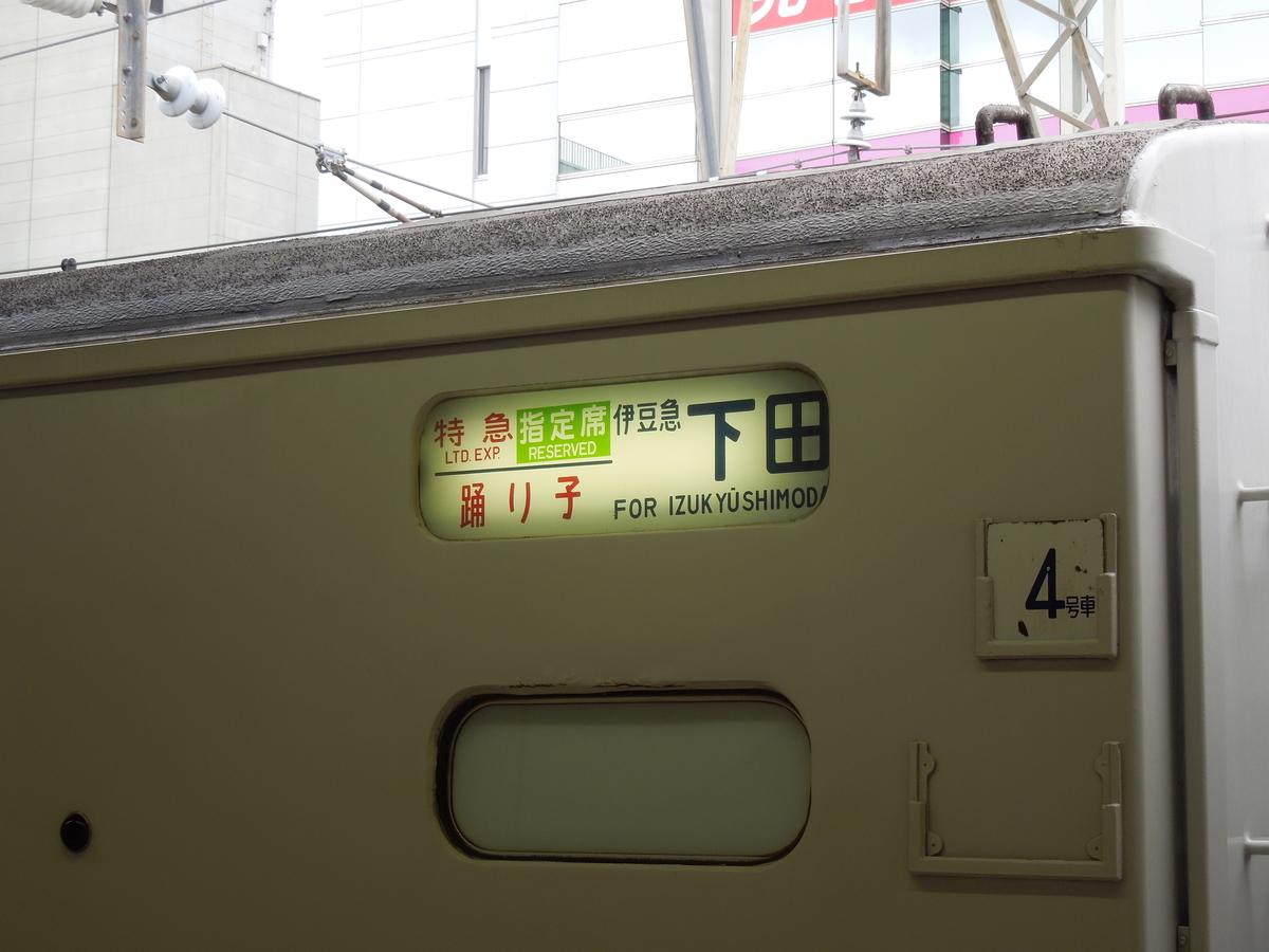 f:id:Ikegamiblog_tokyo:20210321161720j:plain