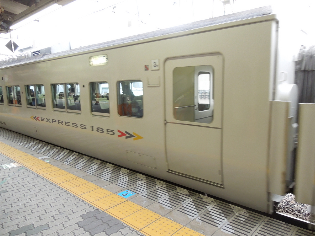 f:id:Ikegamiblog_tokyo:20210321161748j:plain
