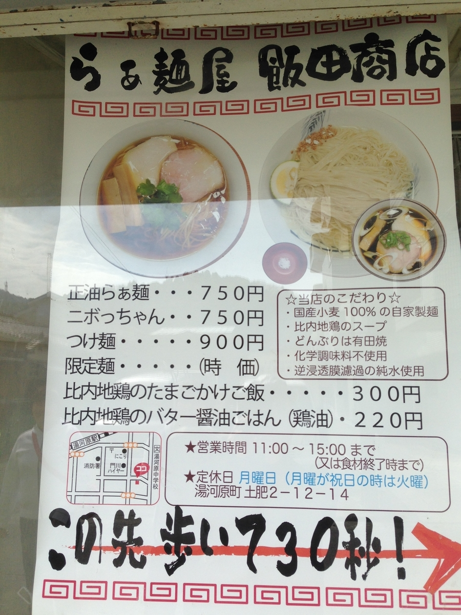 f:id:Ikegamiblog_tokyo:20210321163233j:plain