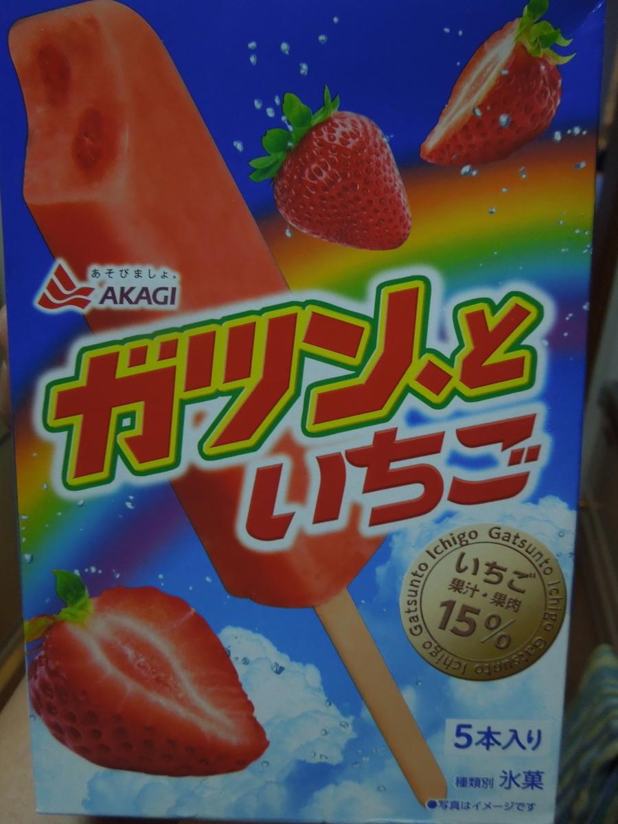 f:id:Ikegamiblog_tokyo:20210321220146j:plain