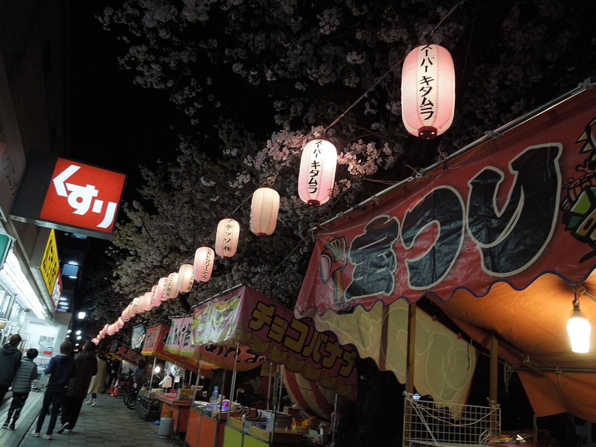 f:id:Ikegamiblog_tokyo:20210327205511j:plain