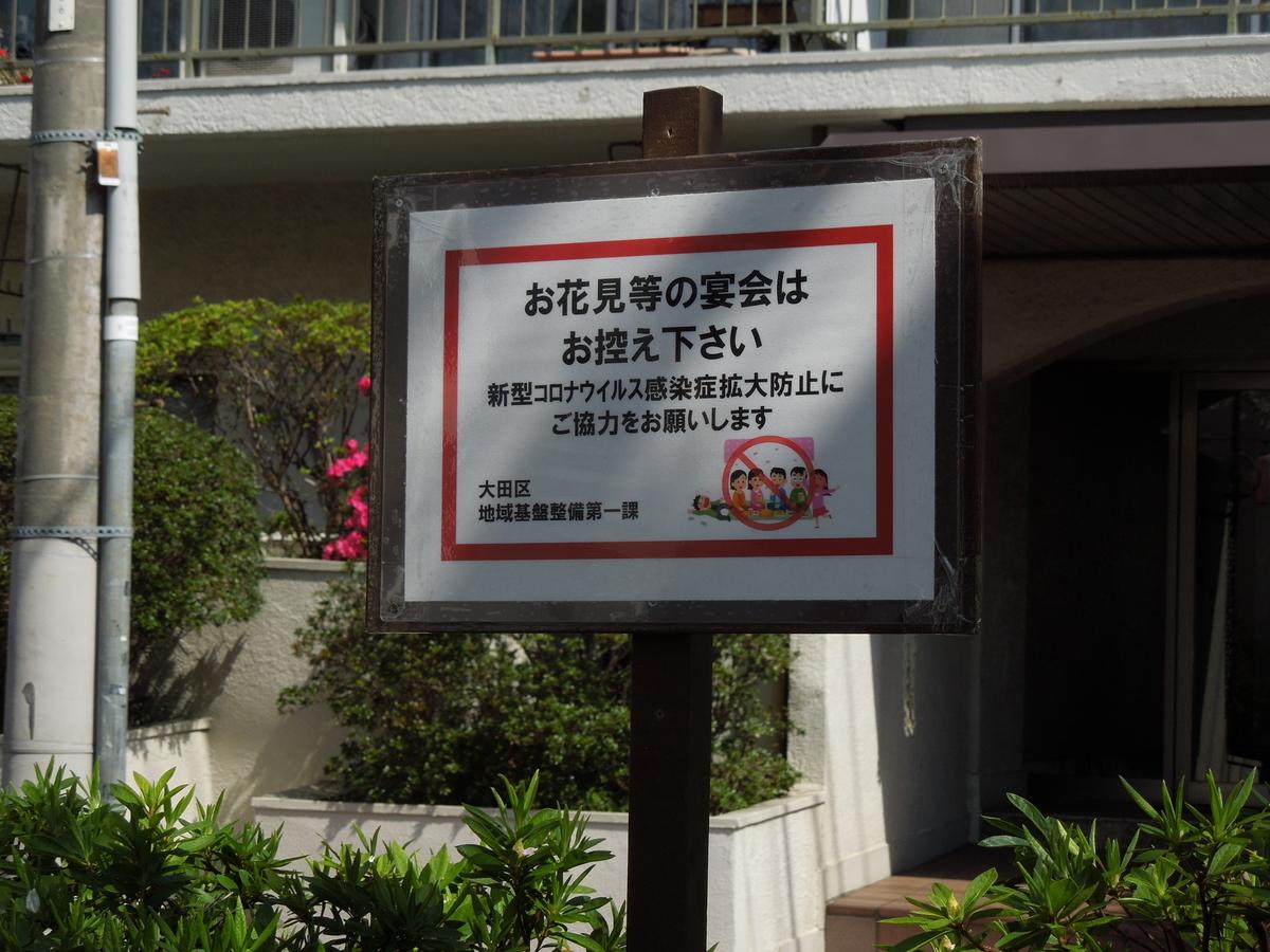 f:id:Ikegamiblog_tokyo:20210328185333j:plain