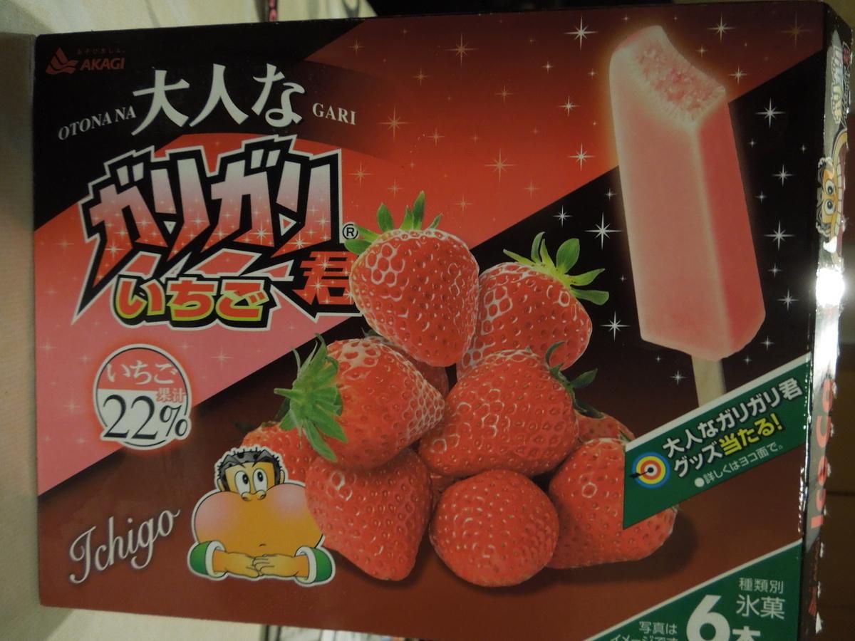 f:id:Ikegamiblog_tokyo:20210329214700j:plain