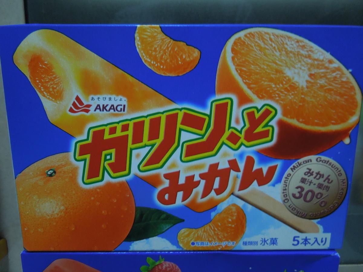 f:id:Ikegamiblog_tokyo:20210329215655j:plain