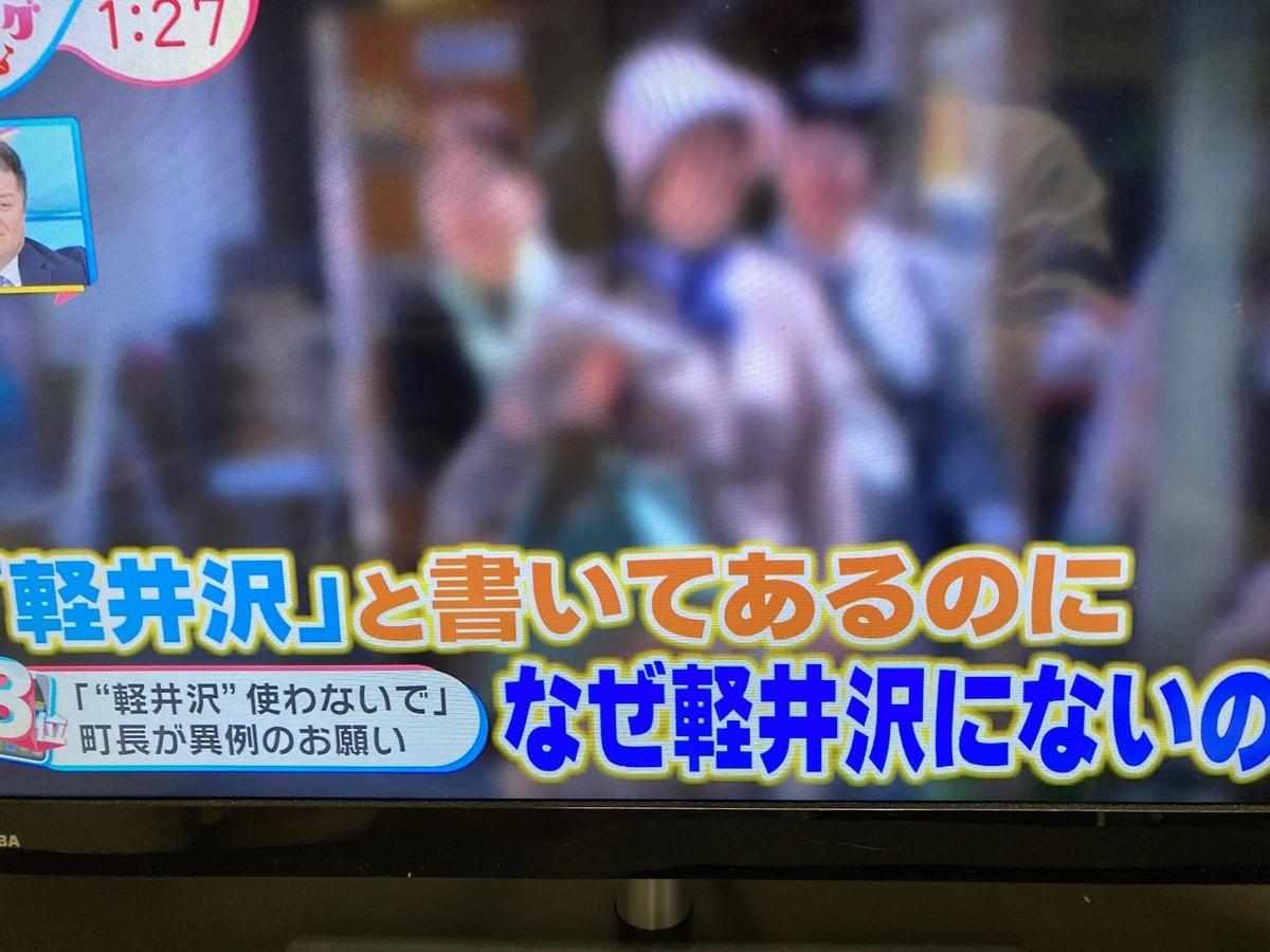 f:id:Ikegamiblog_tokyo:20210331221636j:plain