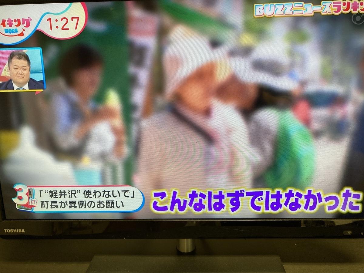 f:id:Ikegamiblog_tokyo:20210331221715j:plain
