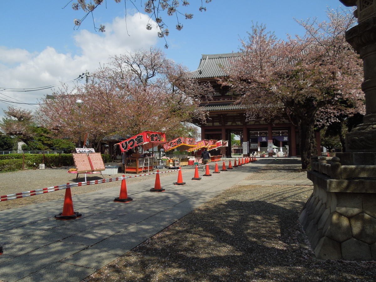 f:id:Ikegamiblog_tokyo:20210403194241j:plain