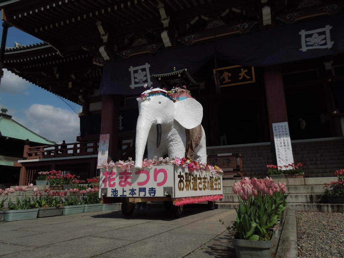 f:id:Ikegamiblog_tokyo:20210403194331j:plain