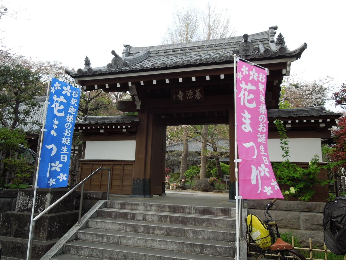 f:id:Ikegamiblog_tokyo:20210404212455j:plain