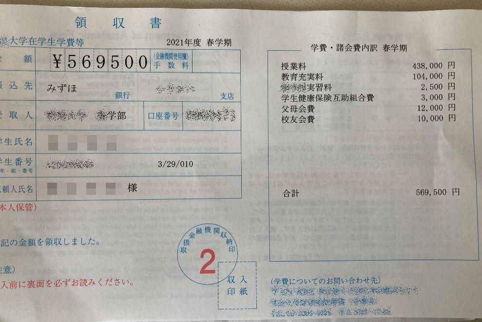f:id:Ikegamiblog_tokyo:20210406221205j:plain