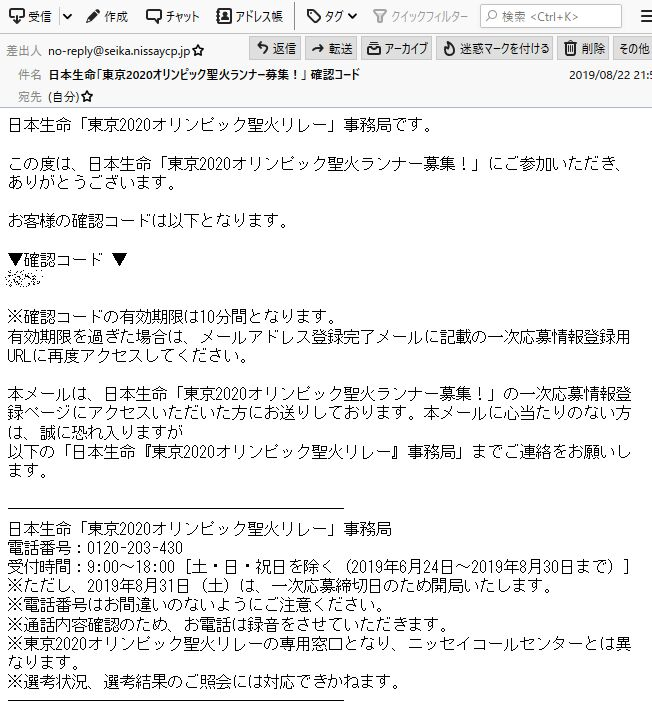 f:id:Ikegamiblog_tokyo:20210408220628j:plain