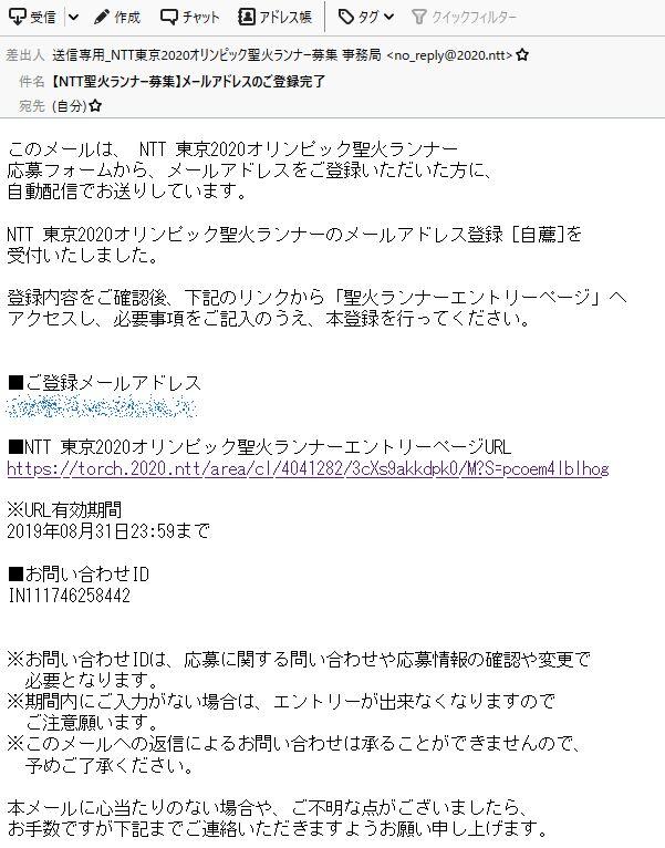 f:id:Ikegamiblog_tokyo:20210408220648j:plain