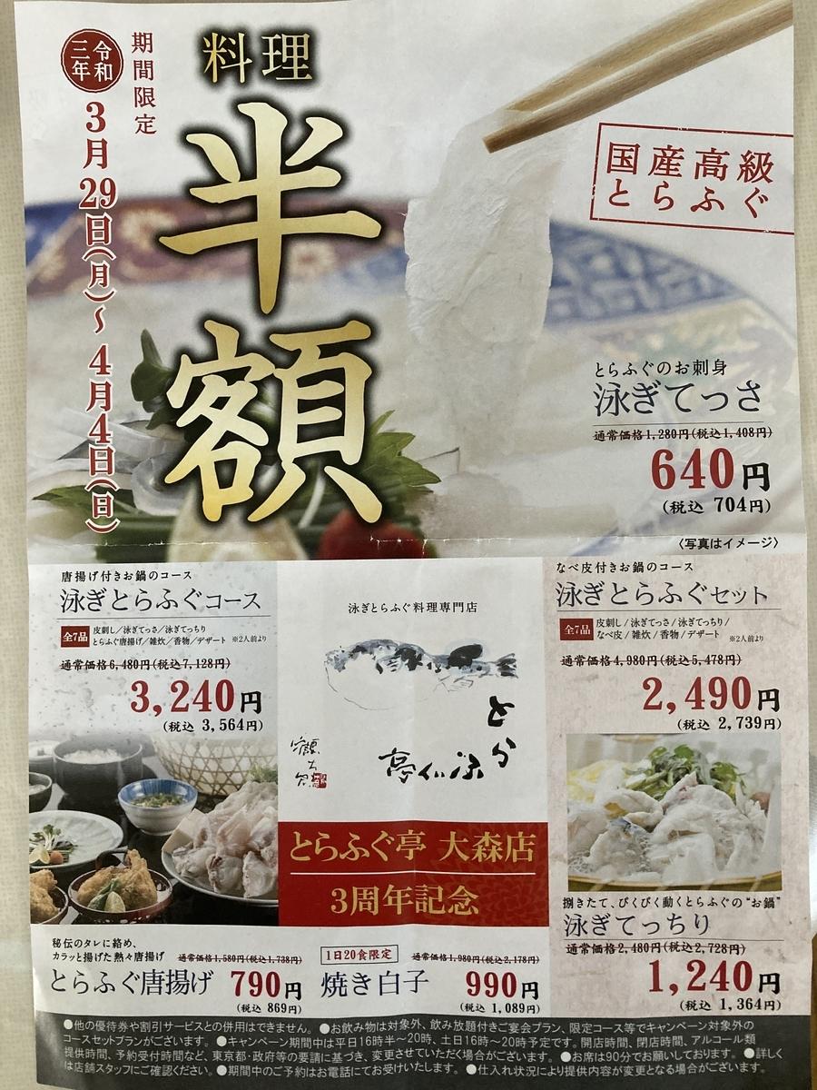 f:id:Ikegamiblog_tokyo:20210411201743j:plain