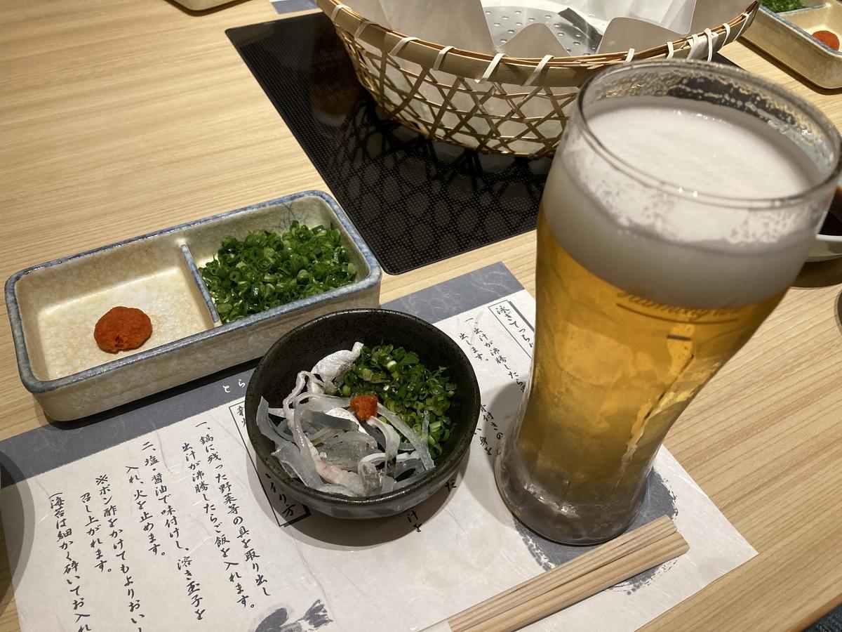 f:id:Ikegamiblog_tokyo:20210411202226j:plain