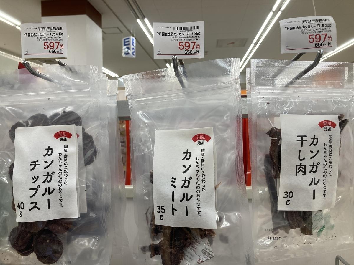 f:id:Ikegamiblog_tokyo:20210411205242j:plain