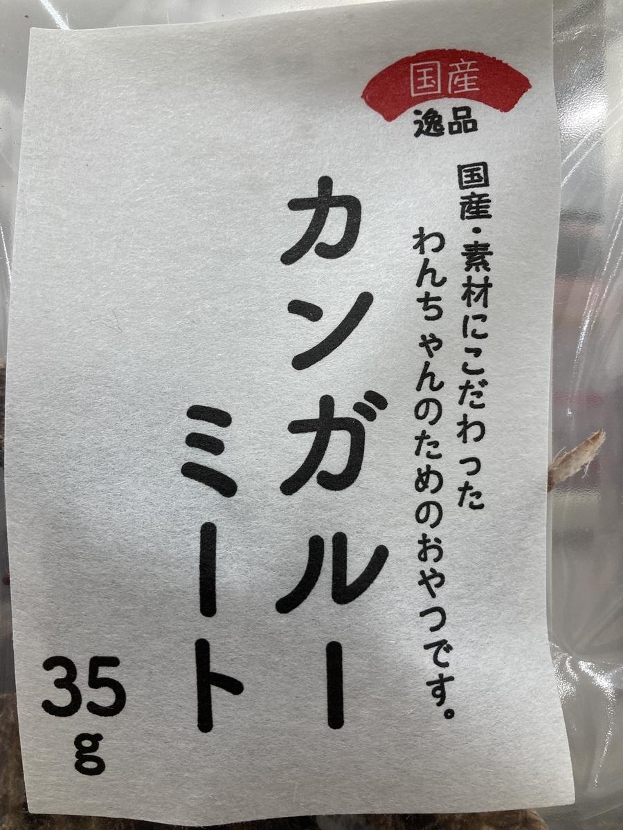 f:id:Ikegamiblog_tokyo:20210411205306j:plain