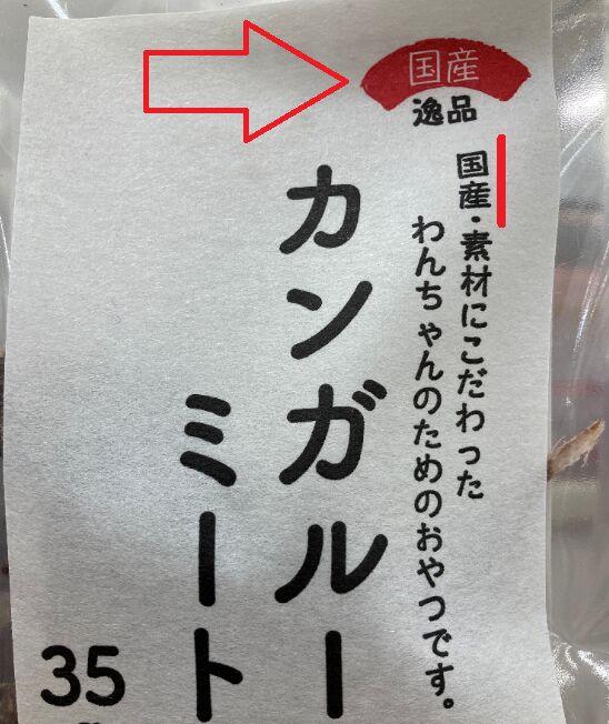 f:id:Ikegamiblog_tokyo:20210414224611j:plain
