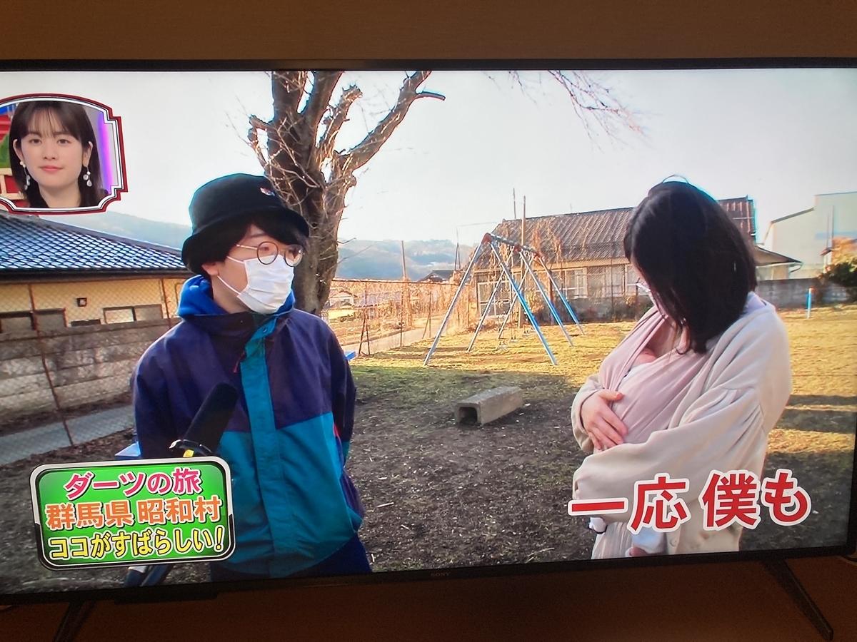 f:id:Ikegamiblog_tokyo:20210419220857j:plain