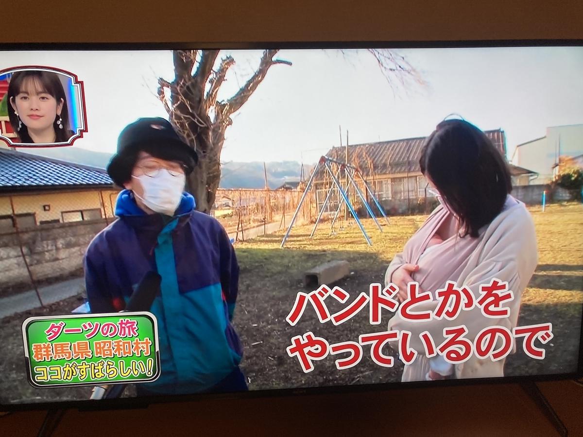 f:id:Ikegamiblog_tokyo:20210419220929j:plain