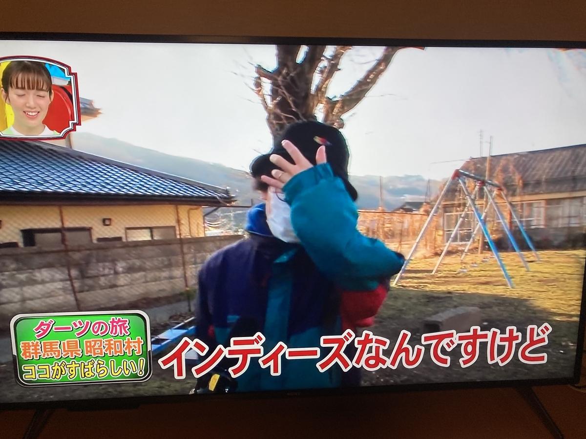 f:id:Ikegamiblog_tokyo:20210419220954j:plain