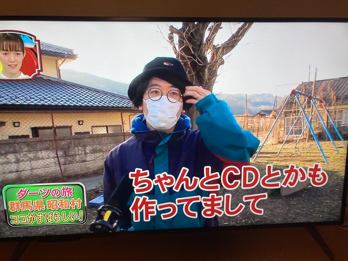 f:id:Ikegamiblog_tokyo:20210419221043j:plain