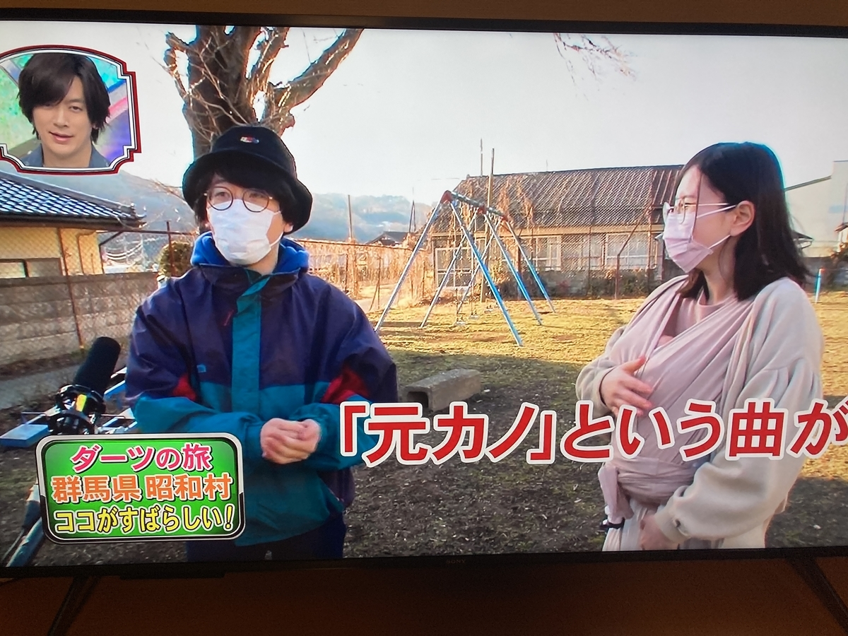 f:id:Ikegamiblog_tokyo:20210419221108j:plain