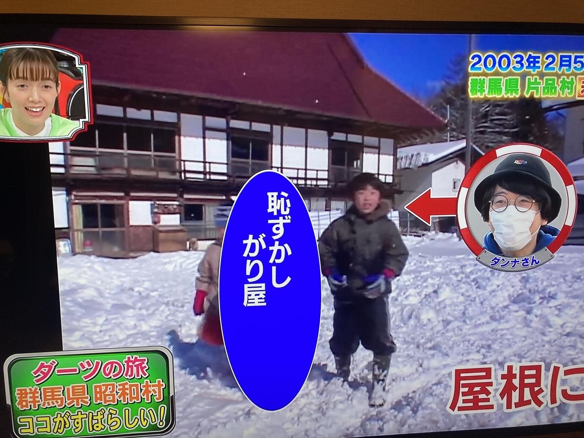 f:id:Ikegamiblog_tokyo:20210419221253j:plain
