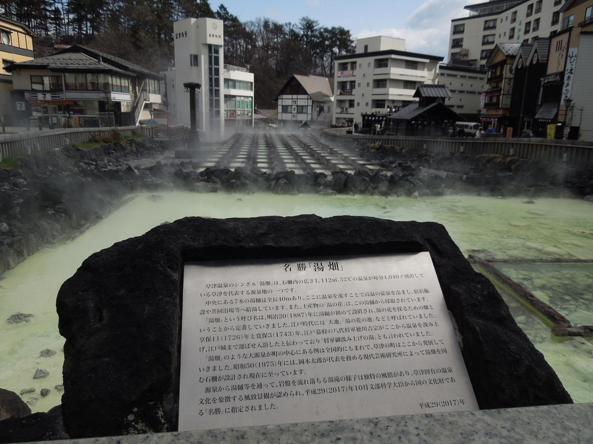 f:id:Ikegamiblog_tokyo:20210426221417j:plain