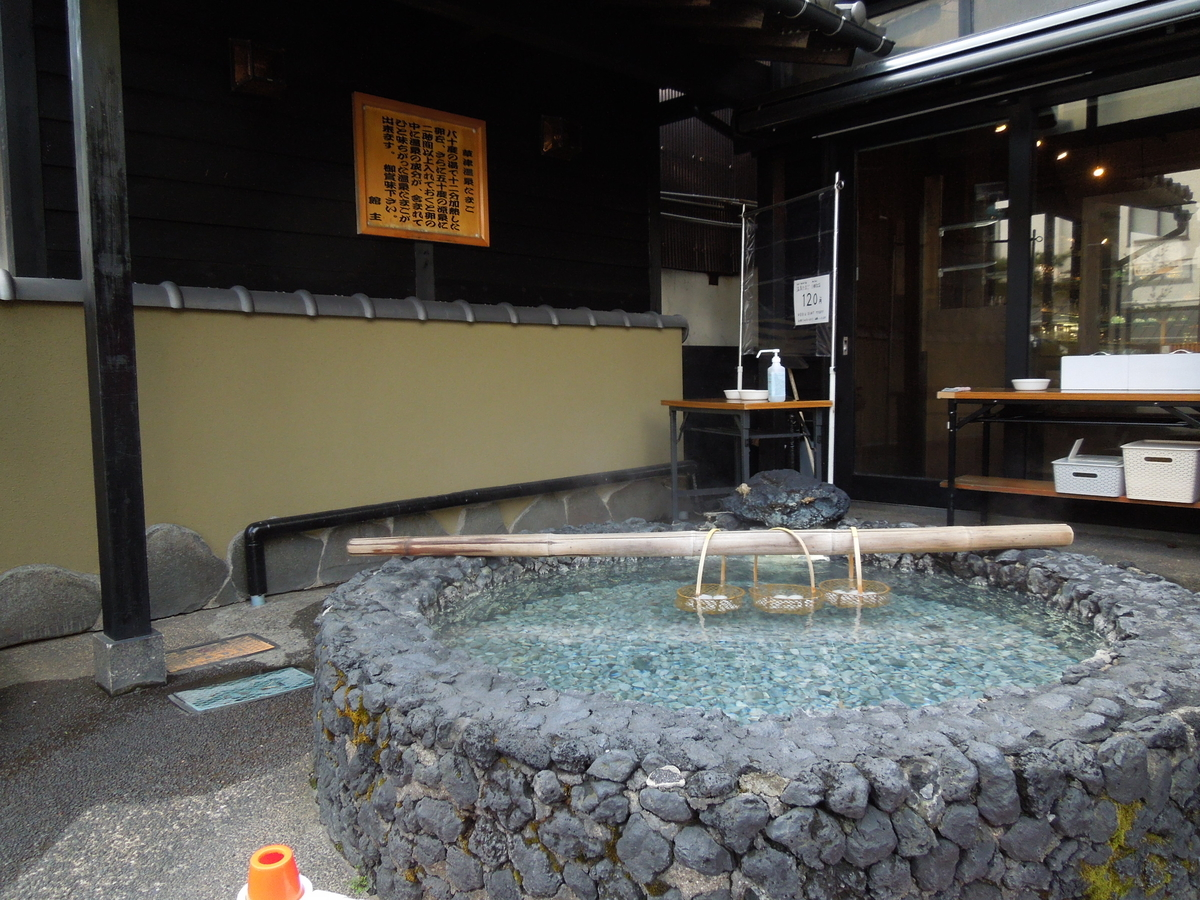 f:id:Ikegamiblog_tokyo:20210426221523j:plain