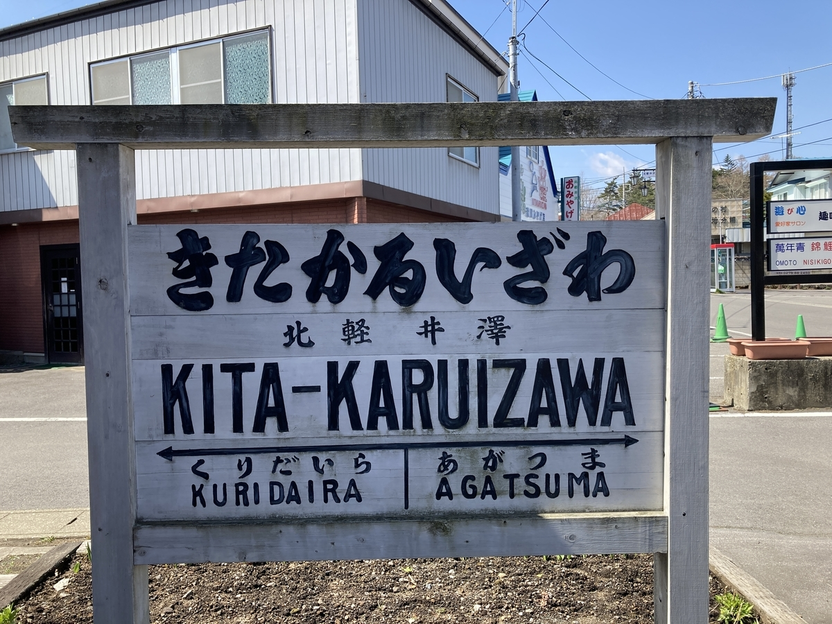 f:id:Ikegamiblog_tokyo:20210426221840j:plain